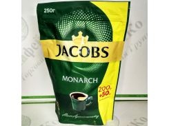 Кофе JACOBS Monarch растворимый ОРИГИНАЛ 250г (11)