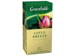 Чай Greenfield Lotus Breeze 25х1.5г