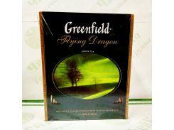 Чай Greenfield Flying Dragon 100х2г Картон