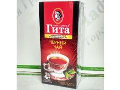 Чай Принцесса Гита черн. 25*2г