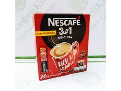 Кофе Нескафе 3 в 1 Original Оригинал 20*16г (24)