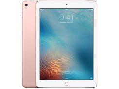 Apple iPad Pro 9.7 Wi-FI + Cellular 128GB Rose Gold (MLYL2)
