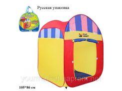 """Палатка PLAY SMART 1002M """"Волшебный домик"""" в сумке 105*86 ш.к./18/"""