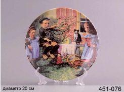 Тарелка декоративная Детские забавы 20 см 451-076