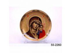 Тарелка декор 17 см 55-2260