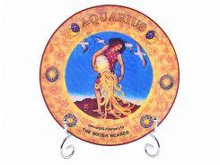 Тарелка декоративная Водолей 20 см 356-075-1-11