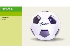 Мяч футбол FB1714 (30шт) 320 грамм, PU