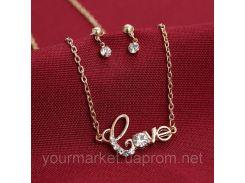Набор ожерелье цепочка с подвеской Love и сережки