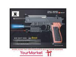 Пистолет P2117-G  батар.,пульки,в коробке 21*14,5см