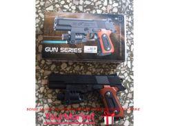 Пистолет AA-07  батар.,лазер,свет,пульки в коробке 18*10см