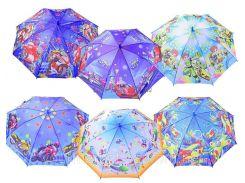 Зонт F17806  5 видов, с рисунком, для мальчиков  в пакете 50см