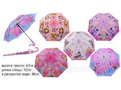 """Зонт   SN-007""""D""""  5 видов, с рисунком, в пакете"""