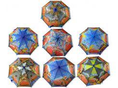 """Зонт """"C"""" CEL-269  8 видов,  в пакете 44 см"""