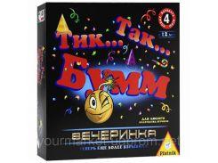 Настольная игра 'Тик Так Бумм-Вечеринка' Piatnik