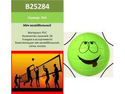 Мяч волейбольный Смайл Эмодзи 6 цветов B25284 PVC