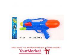 Водный пистолет M129  с насосом,4 цвета в пакете 30см