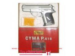Пистолет P.618 (108шт) пульки в кор.16*12,5*3см