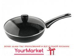Сковорода с крышкой Vinzer Granite Induction 24 см