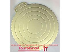 Подложка круглая для торта Empire 200 мм золото утолщ., 0288