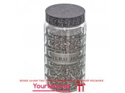 Банка для сыпучих Herevin Granite 1,7 л 139907-000