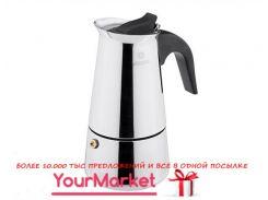 Гейзерная кофеварка на 9 чашек Vinzer VZ 89393