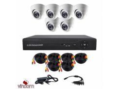 Комплект AHD видеонаблюдения CoVi Security AHD-6D KIT