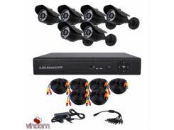 Комплект AHD видеонаблюдения CoVi Security AHD-6W KIT