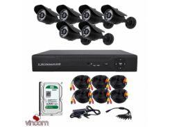 Комплект AHD видеонаблюдения CoVi Security AHD-6W KIT + HDD1000