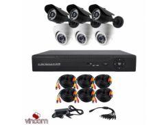 Комплект AHD видеонаблюдения CoVi Security AHD-33WD KIT