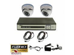 Комплект FullHD видеонаблюдения Oltec AHD-DUO-FullHD Dome