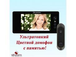Комплект видеодомофона PoliceCam PC-744R0 (DVC-4Q)