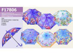 Зонт 5 видов, с рисунком, для мальчиков  в п/э 50см /100/