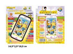 """Телефон моб JD-0883H2/X2 """"Minion"""" интеракт,муз.сказки 2в.кор. 14,5*2,5*18,5 ш.к/144/"""