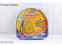 """Палатка  PLAY SMART 5003 """"Волшебный домик"""" в сумке 74*74*97 ш.к./24/"""