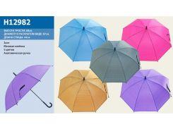 Зонт 5 видов в п/э. 68см /60/