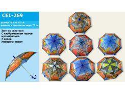 """Зонт """"C"""" 8 видов,  в п/э. 44см /60-2/"""