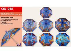 """Зонт """"SM"""" 8 видов,  в п/э 44см /60-2/"""
