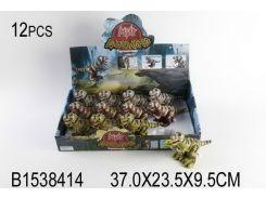 Динозавр (1538414) заводной 12 шт. в дисплей-боксе 37*23,5*9,5 см. /24/