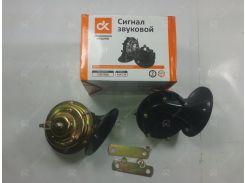 Сигнал звуковой ГАЗ (больш. 2 шт.) (ДК)