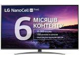 Цены на Телевизор LG 65SM8200PLA
