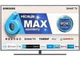 Цены на Телевизор SAMSUNG QLED QE55Q9F...