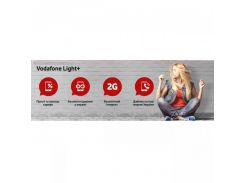сп vodafone light плюс