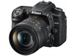 Фотоаппарат NIKON D7500 + AF-S DX 16-80 f/2.8-4E ED VR (VBA510K005)