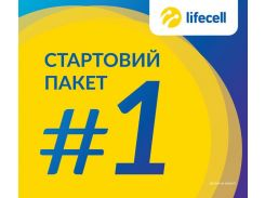 СП lifecell Універсальний