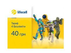 СП lifecell 4 Безліміти