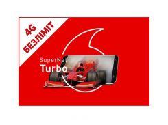 СП Vodafone SuperNet Turbo