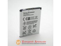 Аккумулятор батарея Sony Ericsson BST33 BST-33 усиленный