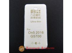 Samsung J5 Prime ультратонкий чехол