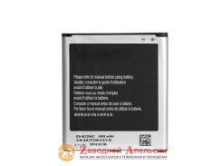 Аккумулятор батарея Samsung EB-B220AC G7102