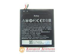 Аккумулятор батарея HTC BJ83100 BM35100 One X+ X S